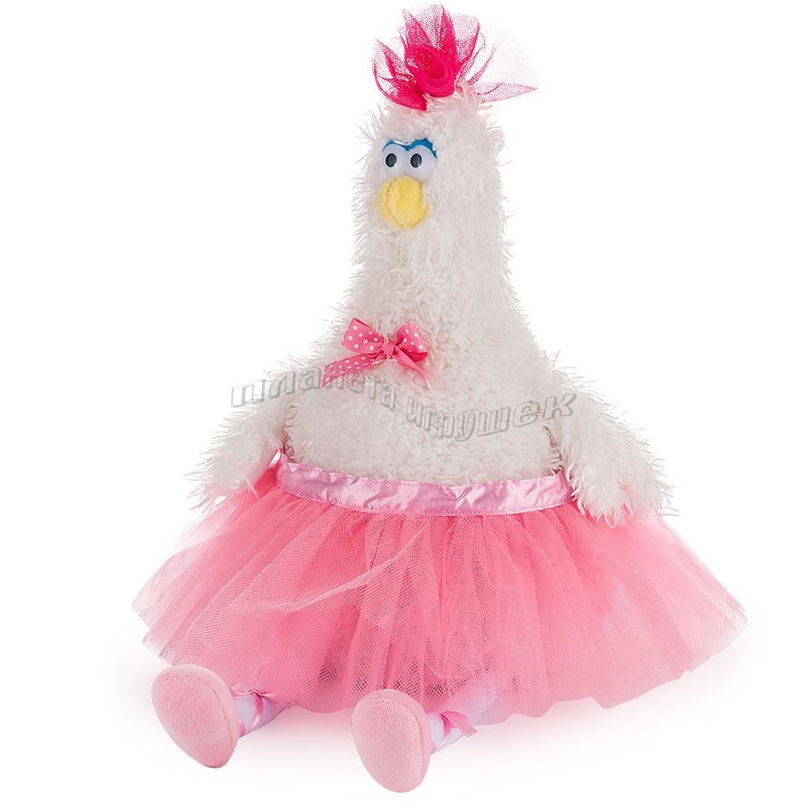 Мягкая игрушка курочка-балерина Жизель, 26 см